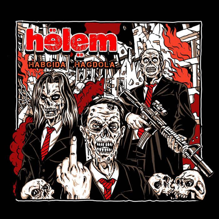 helem חלם